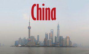 Logo China, Skyline von Pudong, von Puxi aus gesehen