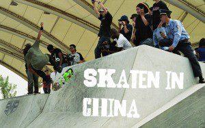 Logo_skaten in China_m
