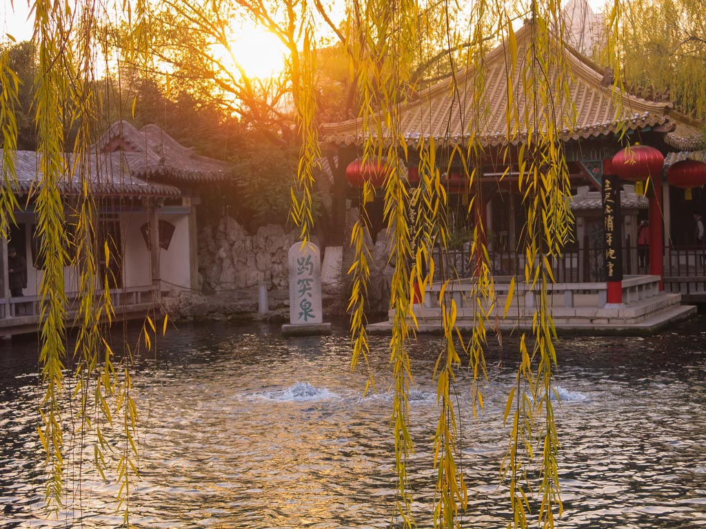 Baotu-springs-Jinan