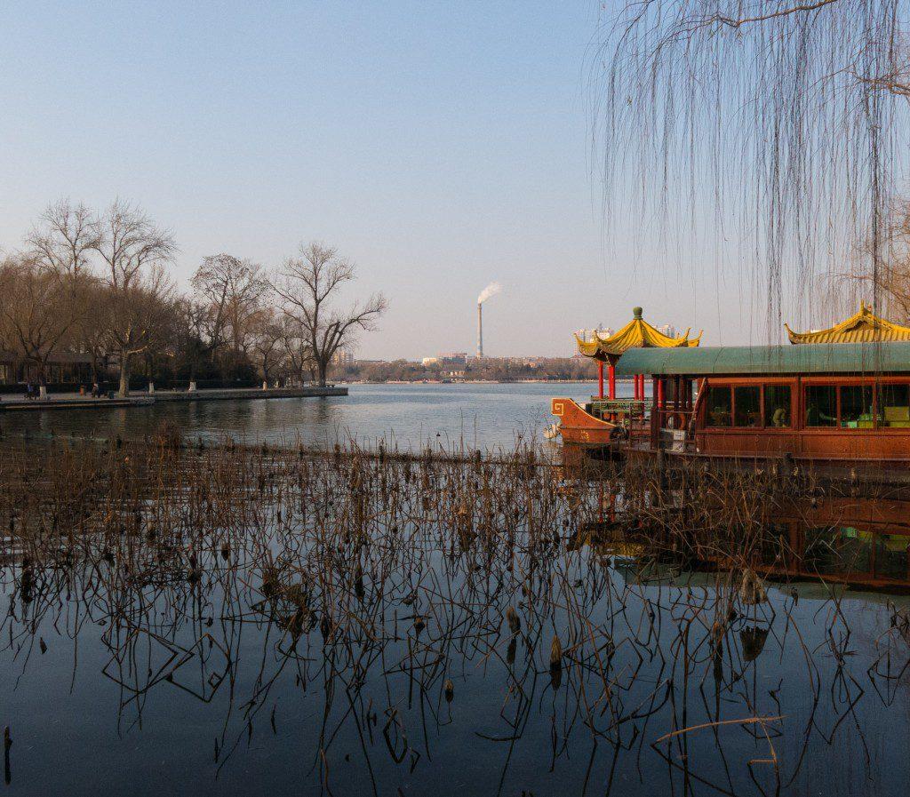 Da Ming Lake