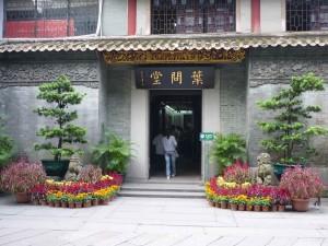 Foshan-2010-15