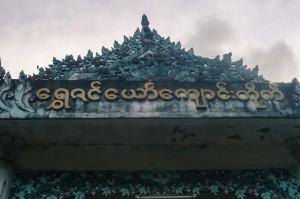 Kawthaung-35